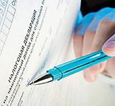Все о Едином налоге на вмененный доход в 2014 г.
